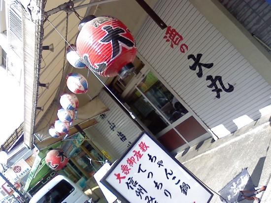 20103_151