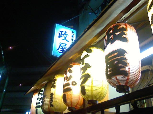 20103_288
